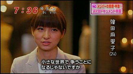 f:id:da-i-su-ki:20111020235527j:image