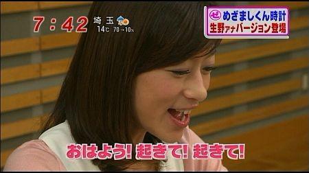 f:id:da-i-su-ki:20111021000603j:image