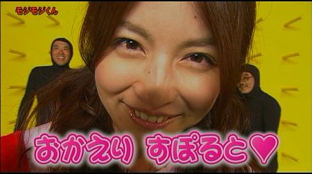 f:id:da-i-su-ki:20111021004435j:image