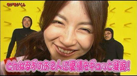 f:id:da-i-su-ki:20111021004927j:image