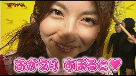f:id:da-i-su-ki:20111021004952j:image