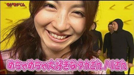 f:id:da-i-su-ki:20111021004953j:image