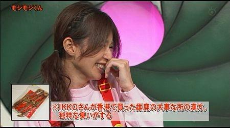 f:id:da-i-su-ki:20111021005243j:image