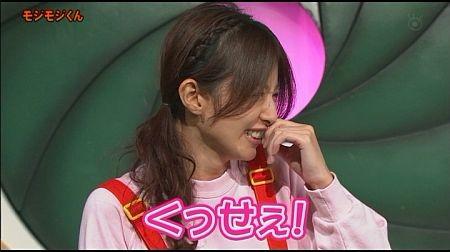 f:id:da-i-su-ki:20111021005244j:image