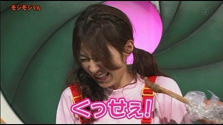 f:id:da-i-su-ki:20111021005245j:image