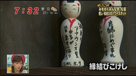 f:id:da-i-su-ki:20111021053041j:image