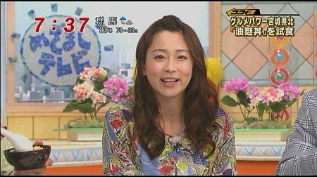 f:id:da-i-su-ki:20111021054333j:image