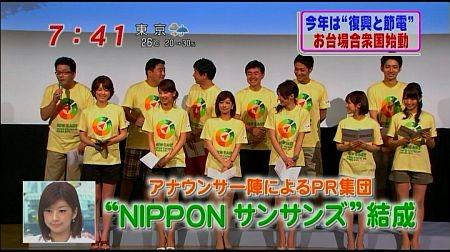 f:id:da-i-su-ki:20111021055200j:image