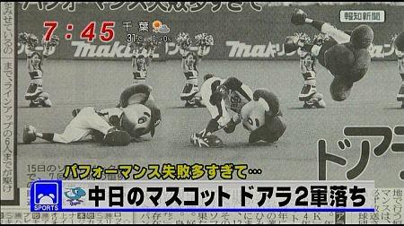 f:id:da-i-su-ki:20111021055741j:image