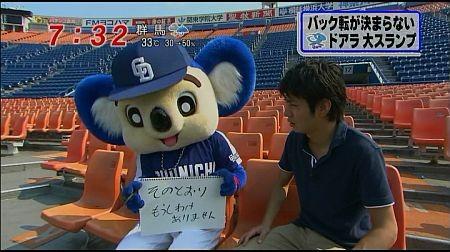 f:id:da-i-su-ki:20111021060330j:image