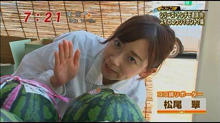 f:id:da-i-su-ki:20111021060452j:image