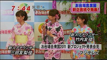 f:id:da-i-su-ki:20111021060853j:image