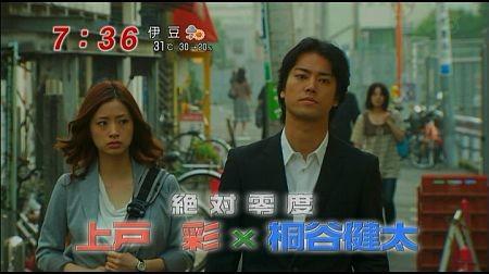 f:id:da-i-su-ki:20111021061338j:image