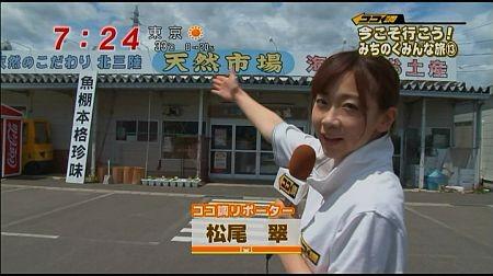 f:id:da-i-su-ki:20111021061610j:image