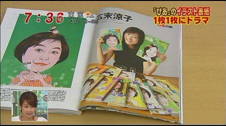 f:id:da-i-su-ki:20111021062836j:image