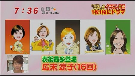 f:id:da-i-su-ki:20111021062838j:image