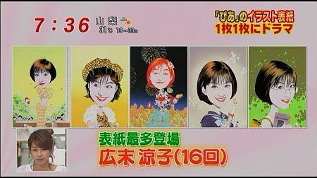 f:id:da-i-su-ki:20111021062839j:image