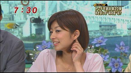 f:id:da-i-su-ki:20111021063439j:image