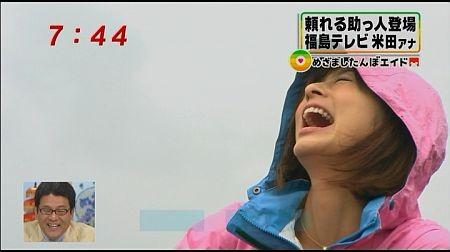 f:id:da-i-su-ki:20111021063639j:image