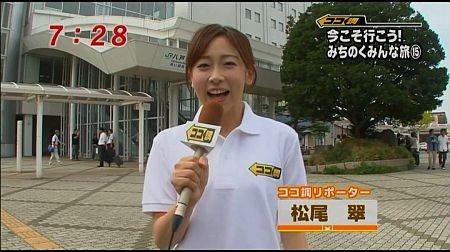 f:id:da-i-su-ki:20111021063856j:image