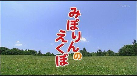 f:id:da-i-su-ki:20111022061012j:image