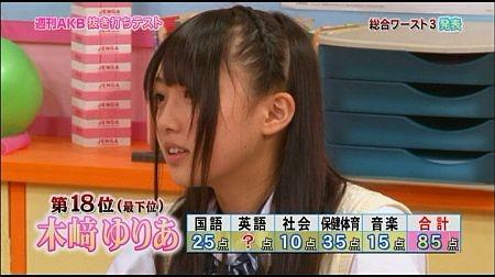 f:id:da-i-su-ki:20111022084403j:image