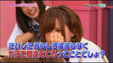 f:id:da-i-su-ki:20111022084404j:image