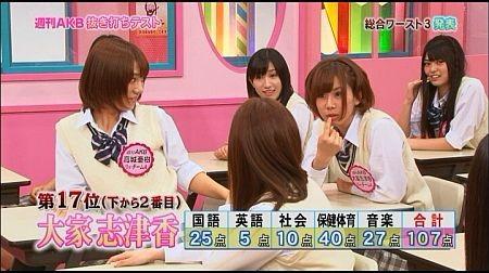 f:id:da-i-su-ki:20111022084405j:image