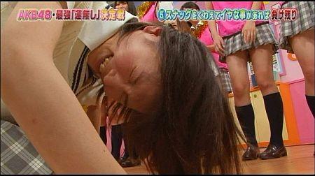 f:id:da-i-su-ki:20111022090630j:image
