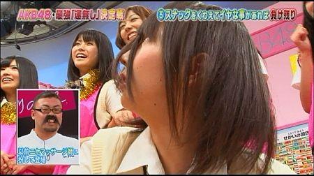 f:id:da-i-su-ki:20111022090811j:image