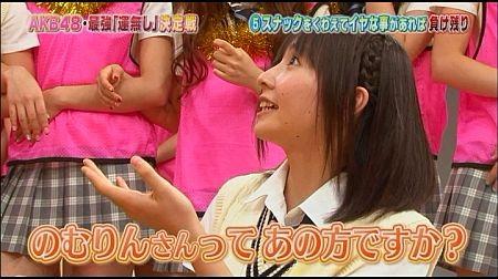 f:id:da-i-su-ki:20111022090918j:image