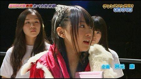 f:id:da-i-su-ki:20111022092340j:image