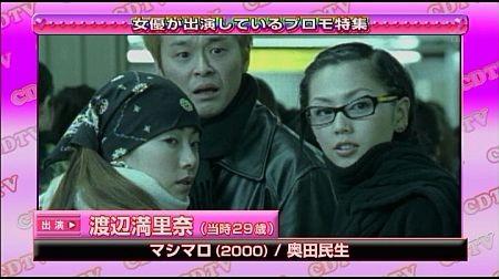 f:id:da-i-su-ki:20111022150844j:image