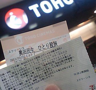 f:id:da-i-su-ki:20111022222502j:image