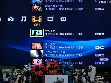 f:id:da-i-su-ki:20111022232325j:image