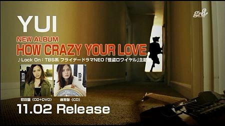 f:id:da-i-su-ki:20111023092846j:image