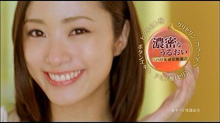 f:id:da-i-su-ki:20111023120810j:image
