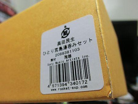 f:id:da-i-su-ki:20111024213505j:image