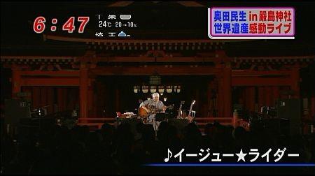 f:id:da-i-su-ki:20111025004651j:image