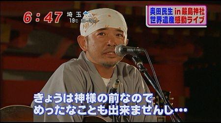 f:id:da-i-su-ki:20111025004652j:image