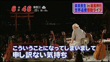 f:id:da-i-su-ki:20111025004653j:image