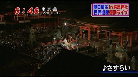 f:id:da-i-su-ki:20111025004654j:image
