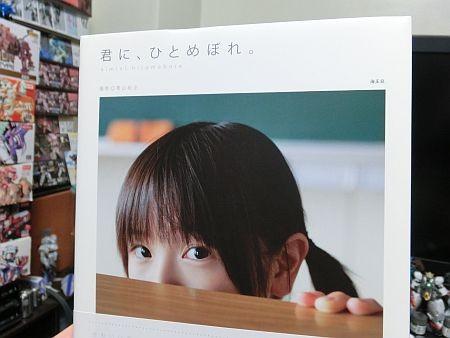 f:id:da-i-su-ki:20111025194047j:image