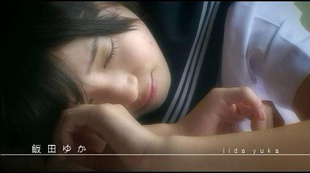 f:id:da-i-su-ki:20111025203719j:image