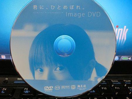 f:id:da-i-su-ki:20111025205030j:image
