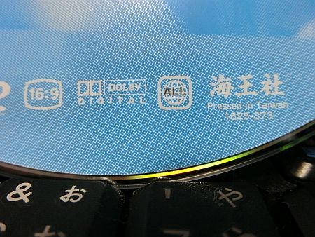 f:id:da-i-su-ki:20111025205051j:image