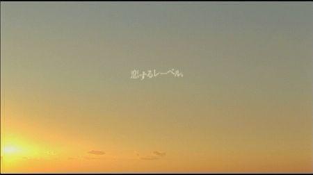 f:id:da-i-su-ki:20111025210702j:image