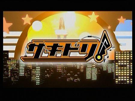 f:id:da-i-su-ki:20111025225415j:image