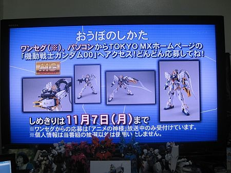 f:id:da-i-su-ki:20111025230156j:image
