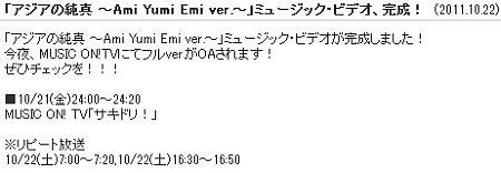 f:id:da-i-su-ki:20111025231813j:image